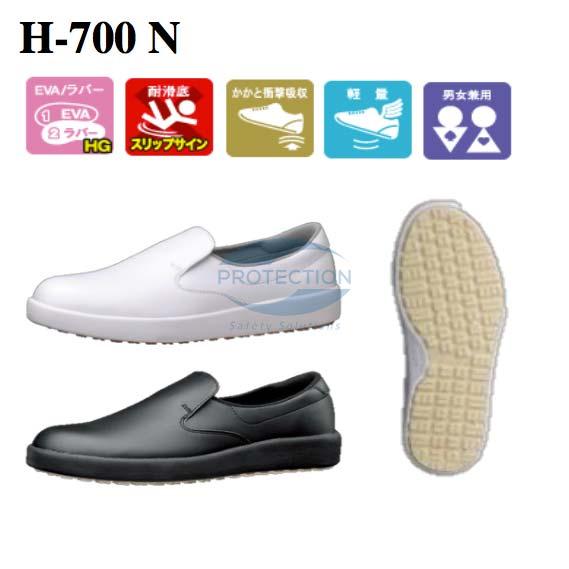giay-bao-ho-Midori-H-700N-series-protection.com.vn-