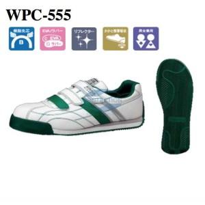 giay-bao-ho-Midori-WPC-555-series-protection.com.vn-