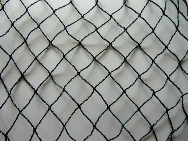 luoi bao ve protection.com.vn1